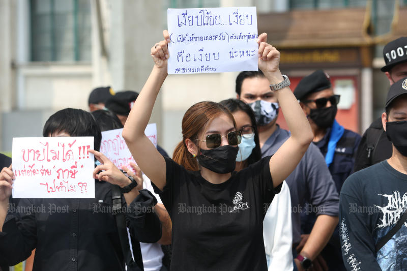Craft beer brewers protest outside the Interior Ministry following a ban on alcohol sales at restaurants to help contain the spread of Covid-19. Beverage production, including beer, decreased by 26.22% year-on-year in February. (Photo: Varuth Hirunyatheb)