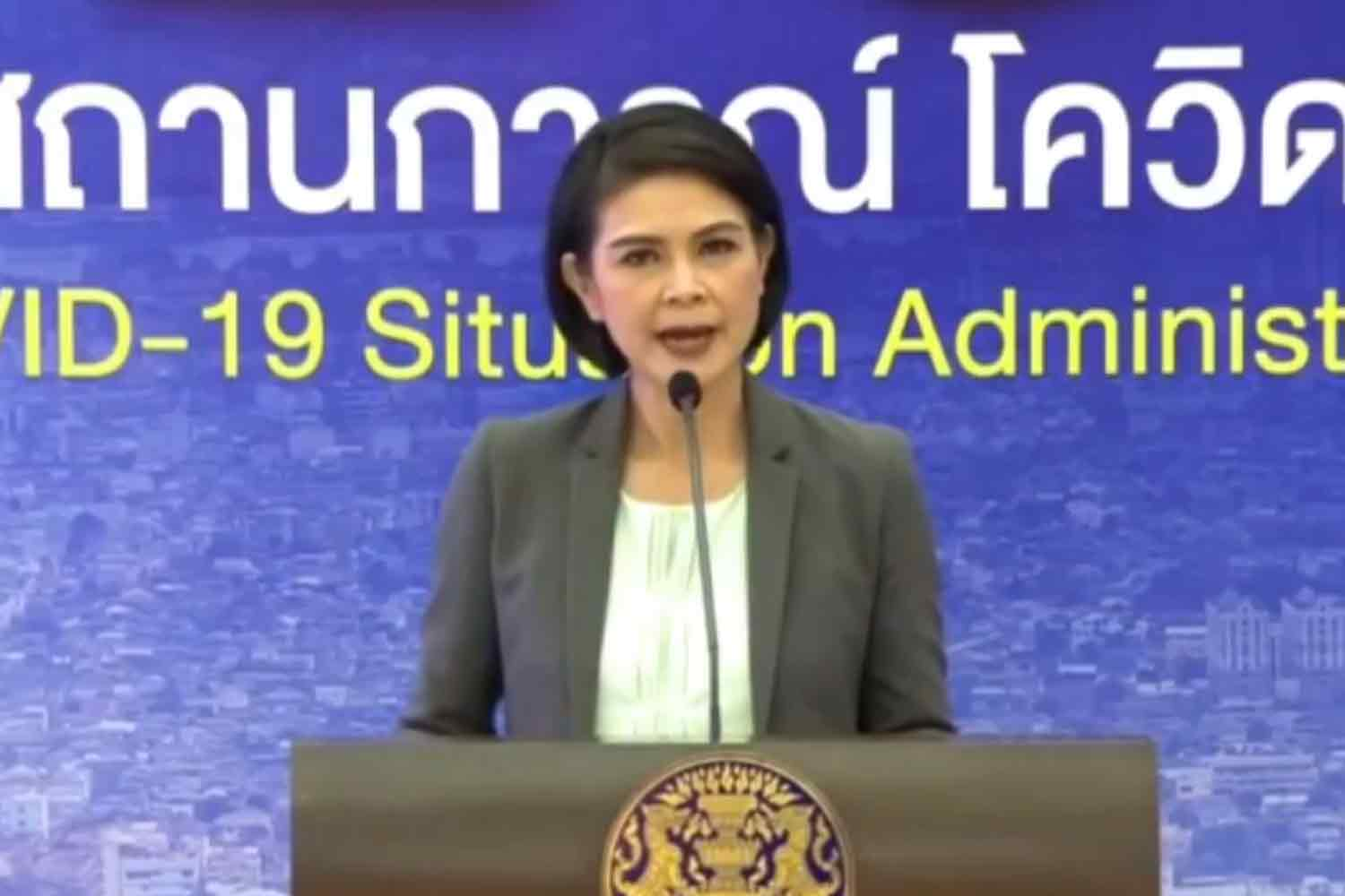 Dr Apisamai Srirangson, assistant spokeswoman for the Centre for Covid-19 Situation Administration, gives an update on the Covid-19 situation, from Government House in Bangkok, on Wednesday. (Screenshot)