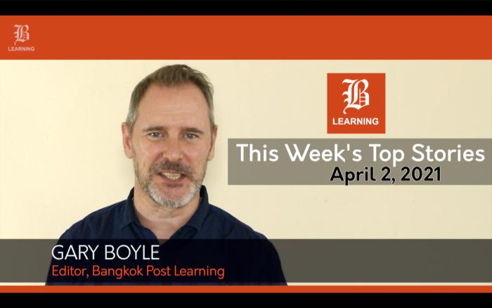 VIDEO: This Week's Top Stories April 2