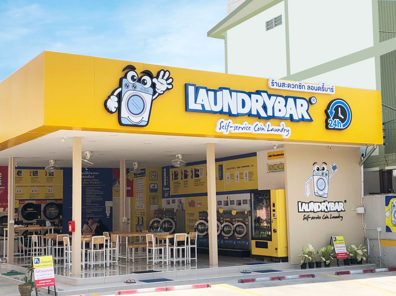 """LaundryBar"" offers exceptional  interest rates for franchise SMEs in partnership with Bangkok Bank"