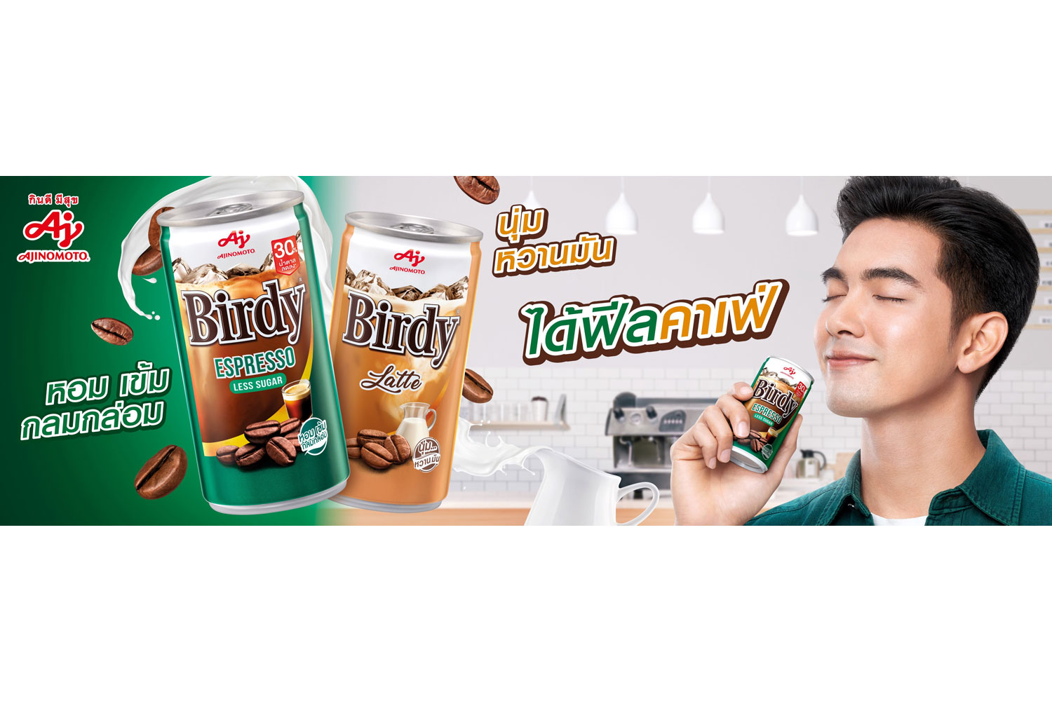 Birdy debuts new presenter duo along with new Espresso and Latte flavours