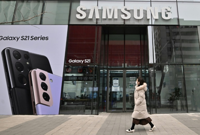 Samsung Electronics forecasts 44.19% jump in Q1 operating profit