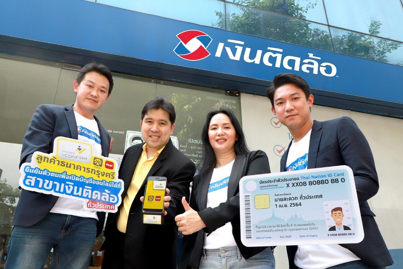 Ngern Tid Lor partners with Krungsri Bank to provide support for online account opening to customer