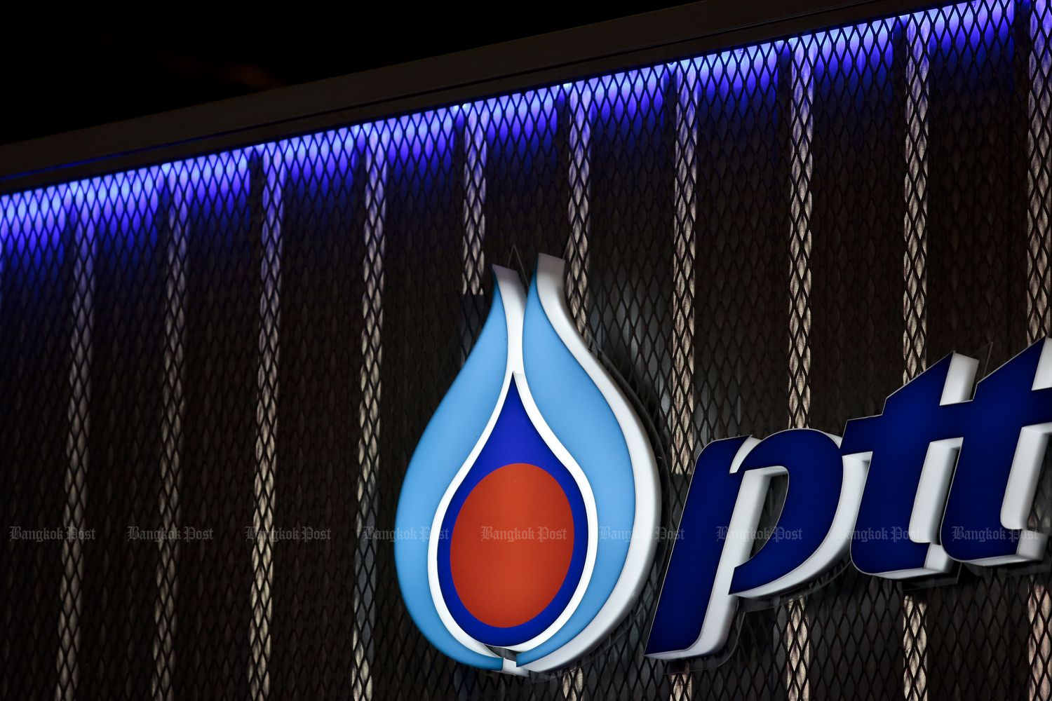 PTT executive tests positive, head office closed