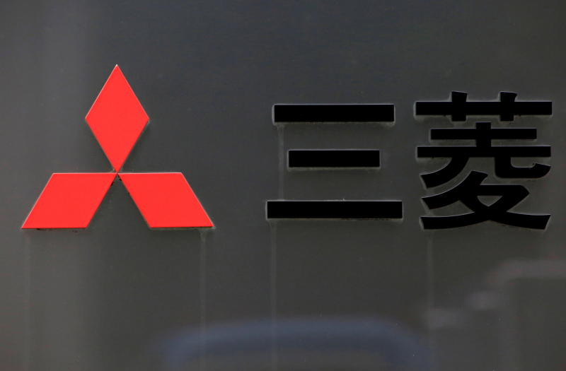 Mitsubishi Motors to cut output in Japan, Thailand amid chip crunch