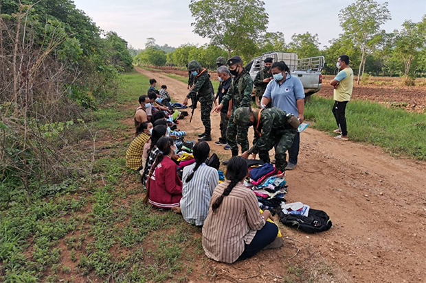 15 Myanmar migrants caught