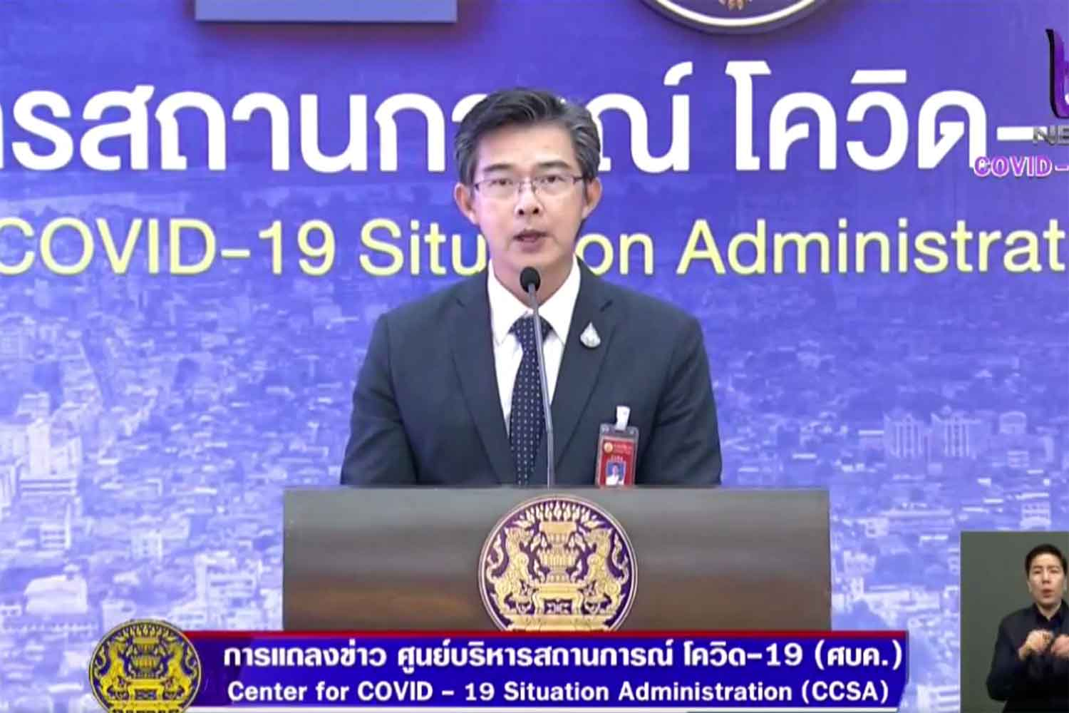 Dr Taweesilp Visanuyothin, spokesman for the Centre for Covid-19 Situation Administration, elaborates on Covid control measures that will take effect for two weeks starting on Sunday, at Government House in Bangkok on Friday. (Screenshot)