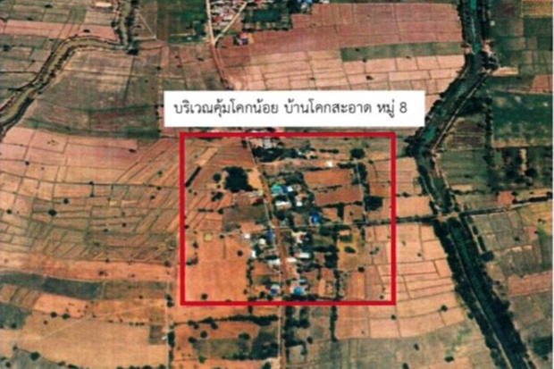 Buri Ram village locked down