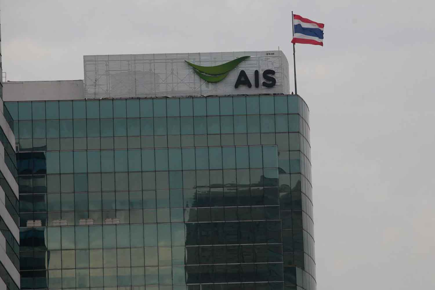 The Bangkok headquarters of Advanced Info Service. (Photo: Pawat Laupaisarntaksin)