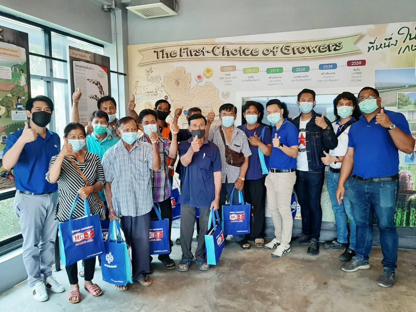 "Thai Central Chemical PCL holds ""Soil Sampling and Preliminary Analysis"" activity for farmers"