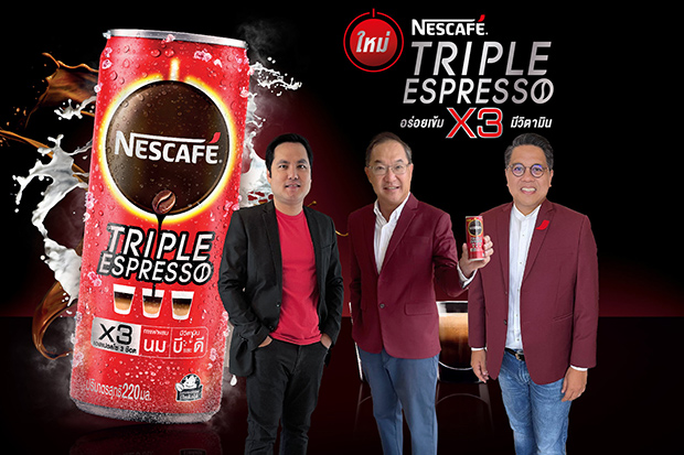 Victor Seah, chairman and chief executive officer of Nestle Indochina (centre), together with Nestle (Thai) executives Jojo Dela Cruz (right) and Thanatorn Punpanishgul, jointly launch Nescafe Triple Espresso. Thailand is the first country in which Nestle has launched the product. (Nestle photo)