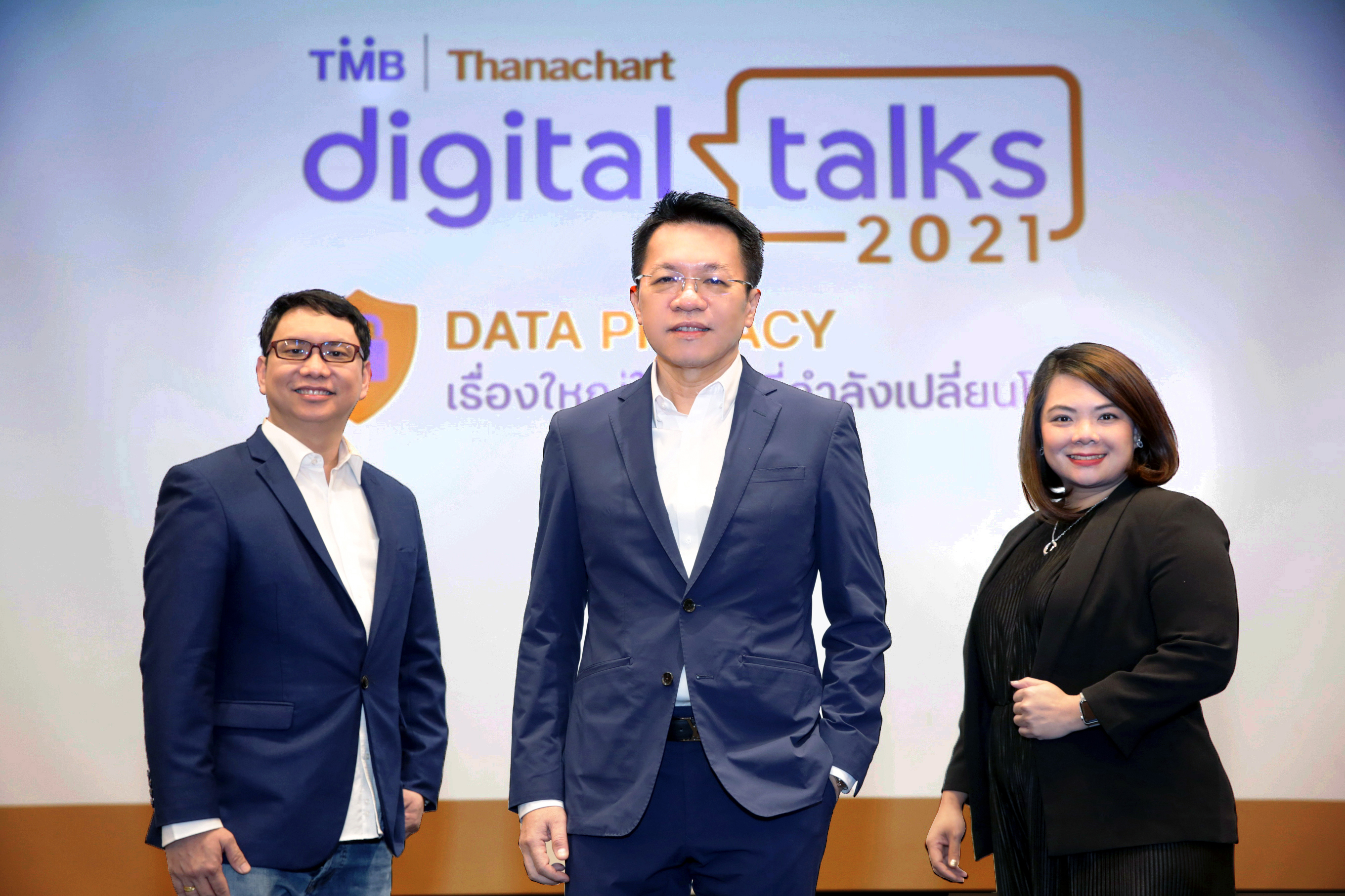 "TMB and Thanachart Organize Digital Talks 2021 Update on ""Data Privacy, the big deal that is changing the world"""