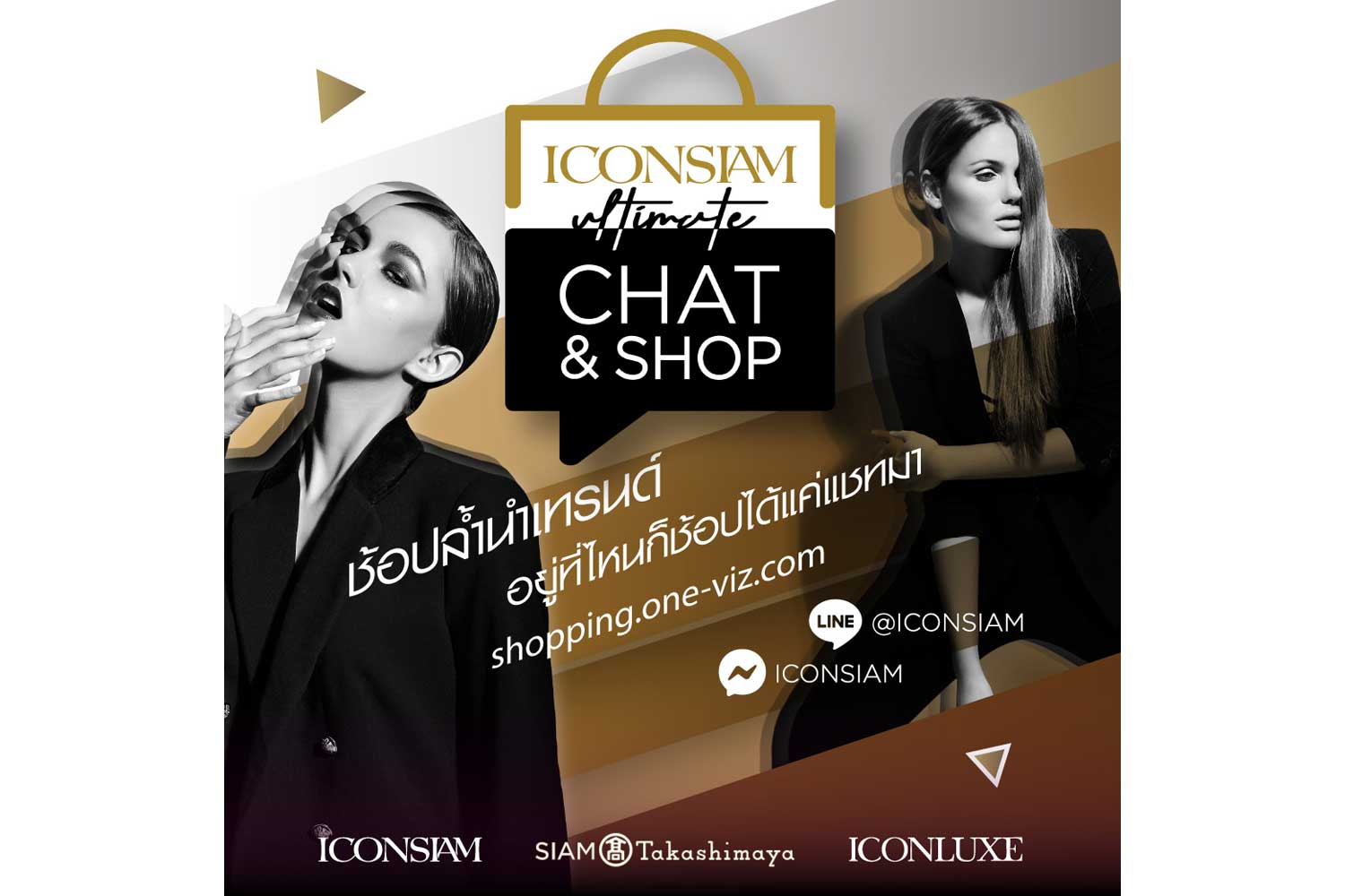 ICONSIAM indulges shoppers with on-trend new-normal shopping experiences
