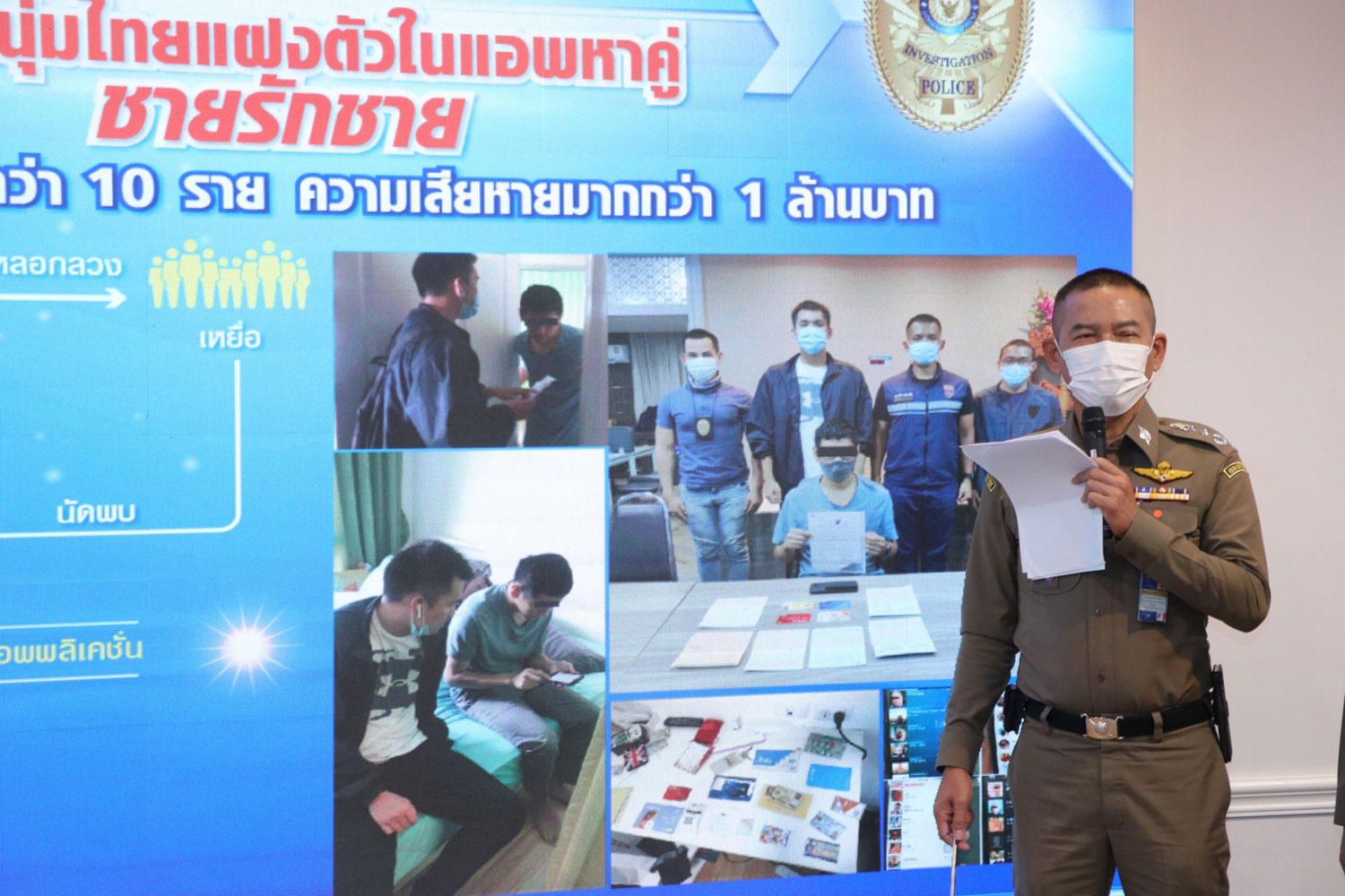 Immigration Bureau chief Pol Lt Gen Sompong Chingduang gives details of the arrest of a 29-year-old Thai man accused of stealing from wealthy foreign men he picked up on gay dating apps - but withholds the man's full name (Photo supplied)