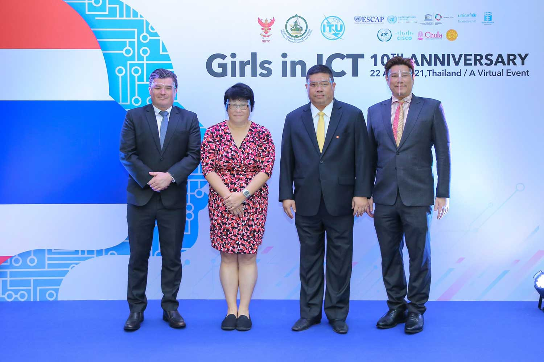 NBTC and International Telecommunication Union (ITU) host Girls in ICT Day