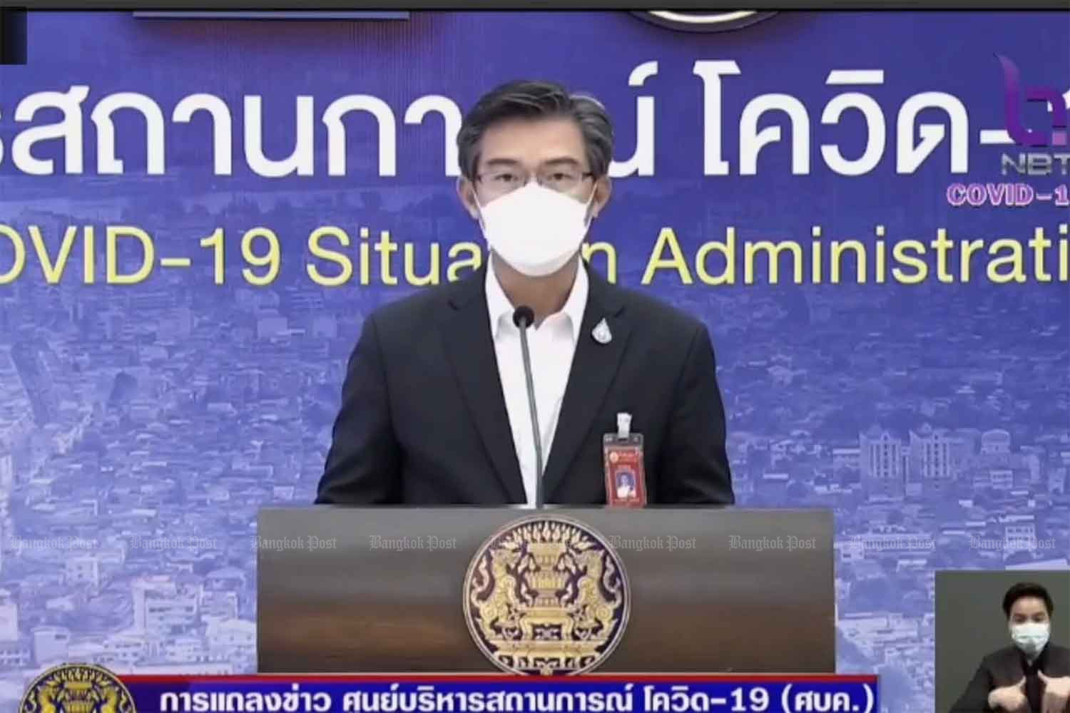 Taweesilp Visanuyothin, spokesman for the Centre for Covid-19 Situation Administration, announces harsher Covid-19 control measures, in a broadcast from Government House in Bangkok on Thursday. (Screenshot)