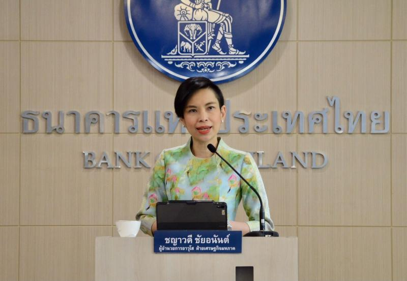 Chayawadee Chai-Anan, senior director of the economic and policy department (Bank of Thailand photo)