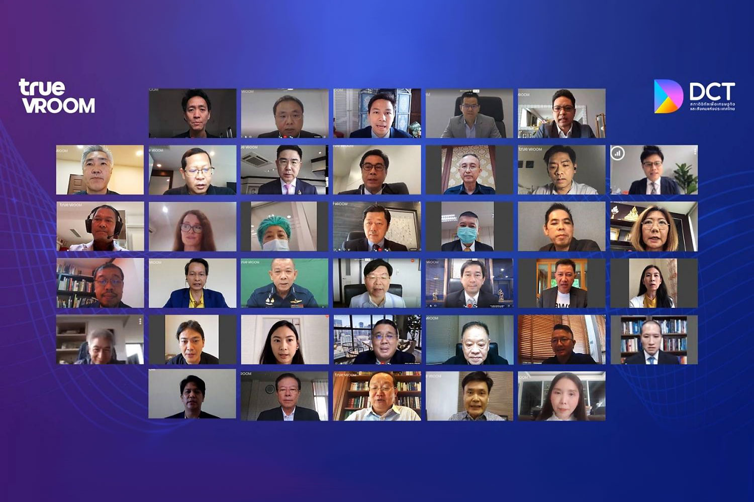 A screen capture of a virtual conference as 36 tech organisations pledge to provide digital solutions to Bangkok's field hospitals.