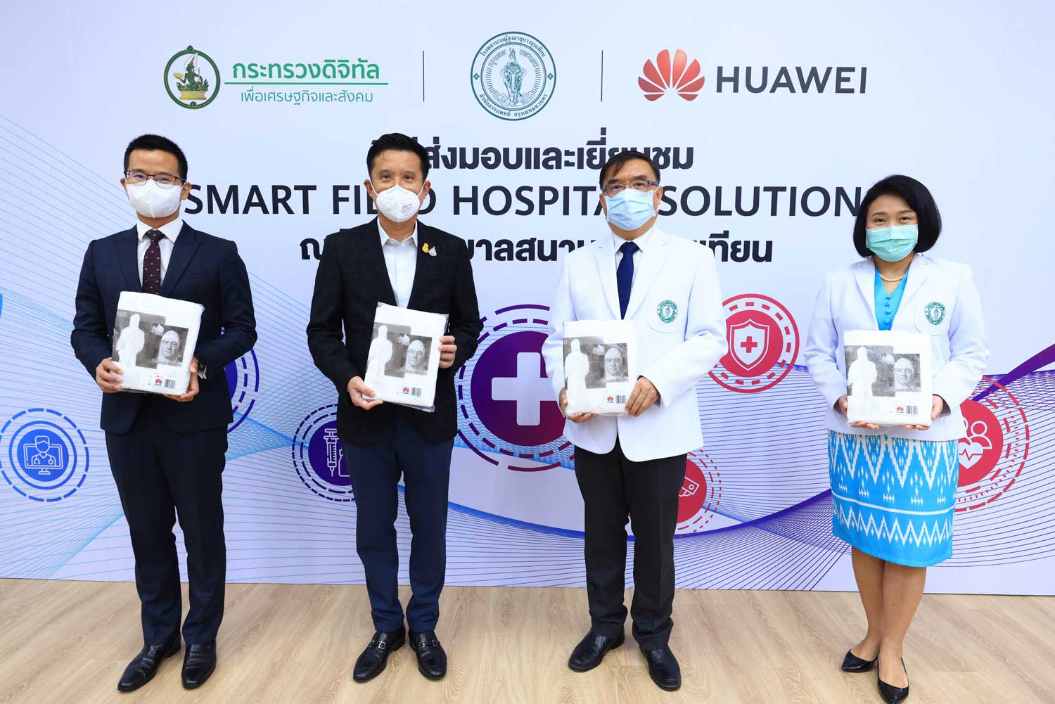 Photograph shows Mr. Chaiwut Thanakhamanusorn, Digital Economy and Society Minister (2nd left); 