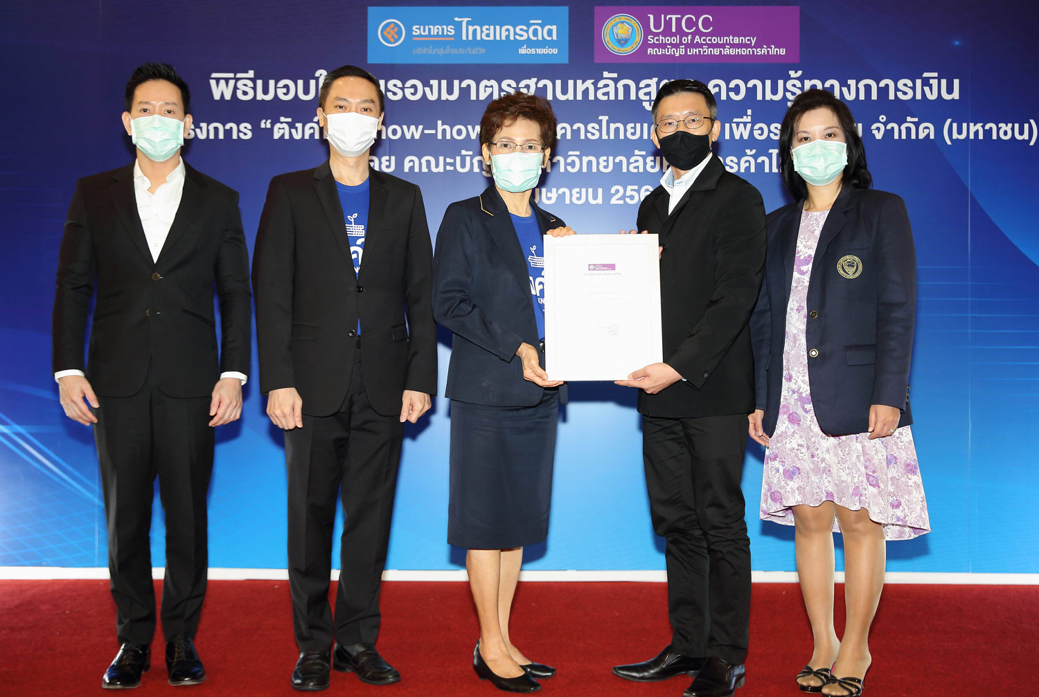 Thai Credit Retail Bank financial literacy program wins recognition