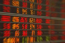 Investor confidence drops