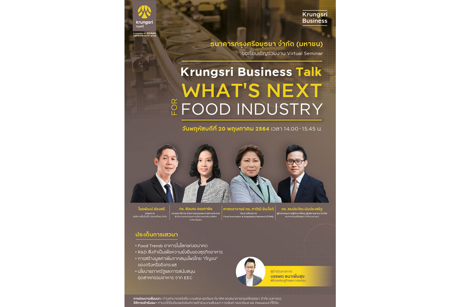 Ajinomoto to join Krungsri Business Talk on 'What's Next for the Food Industry'