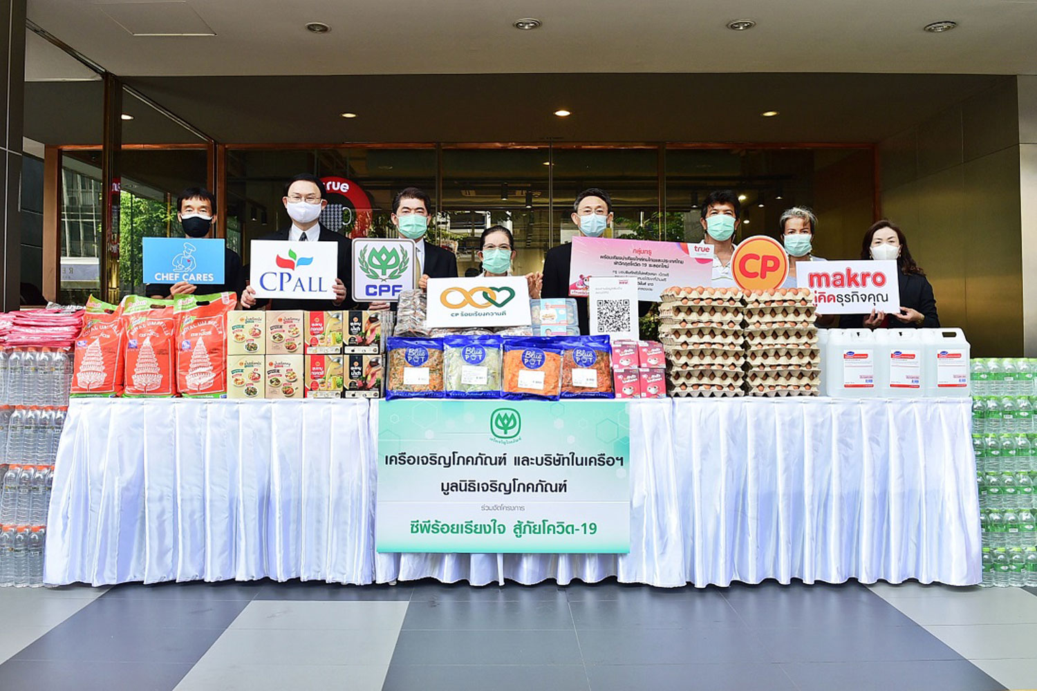 CP Group and CP Foods provide essential supplies for Khlong Toei residents amid COVID-19 crisis