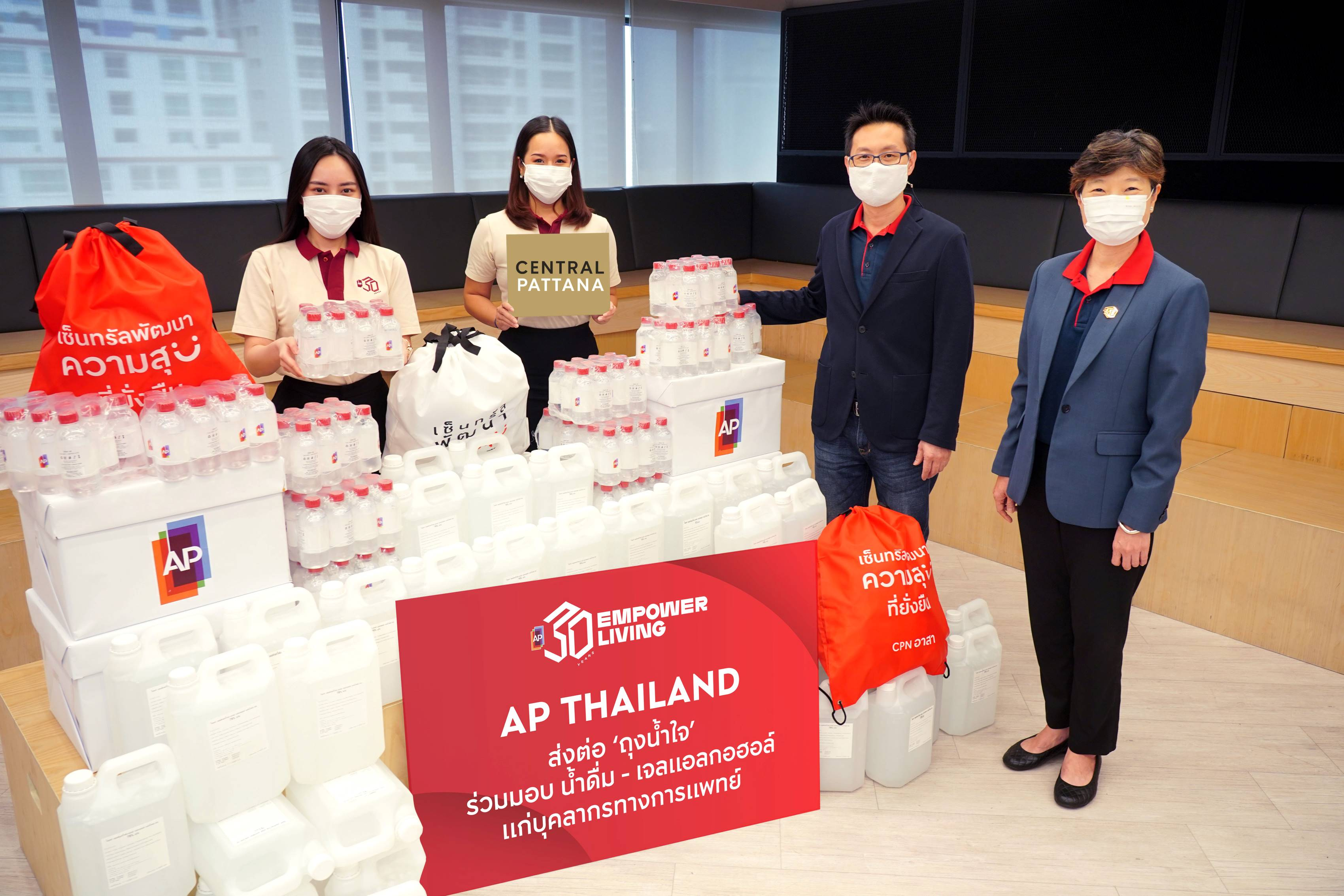 AP Thailand joins forces with CPN to pass on Kindness Bags