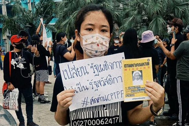 Activist Hathairat Kaewseekram, who was arrested after a protest outside the Criminal Court on May 2 and was released on bail on Monday by the Appeal Court. (Photo from @TLHR2014 Twitter account)