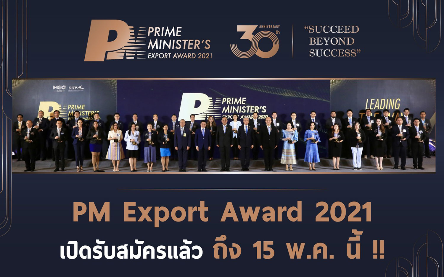 DITP champions Thai export entrepreneur performance during Covid-19 crisis