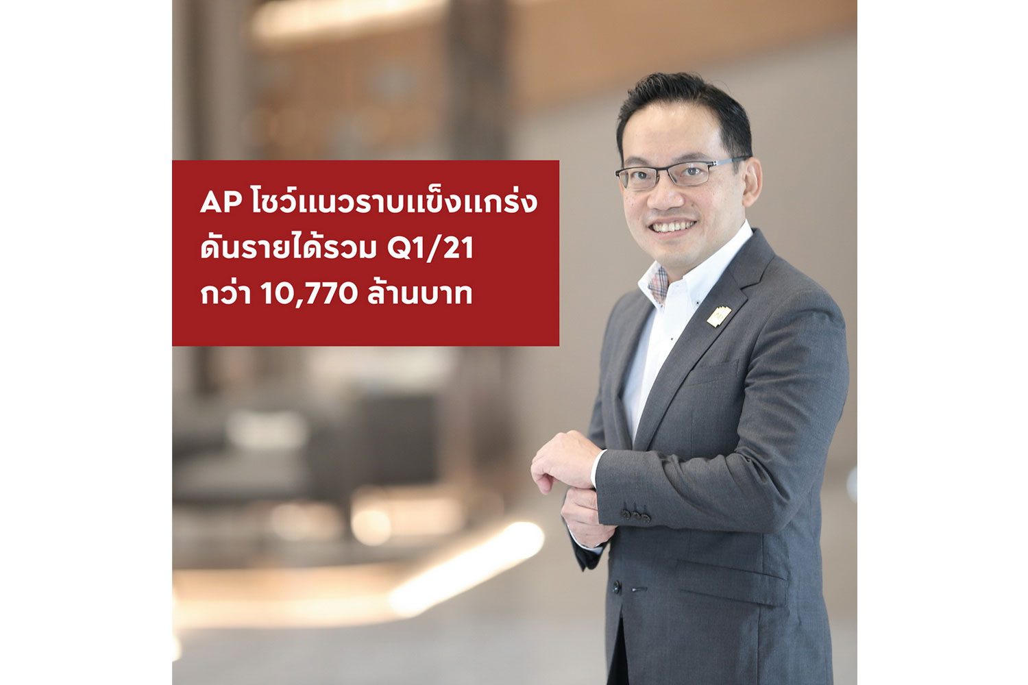 AP Thailand shows strong low-rise performance
