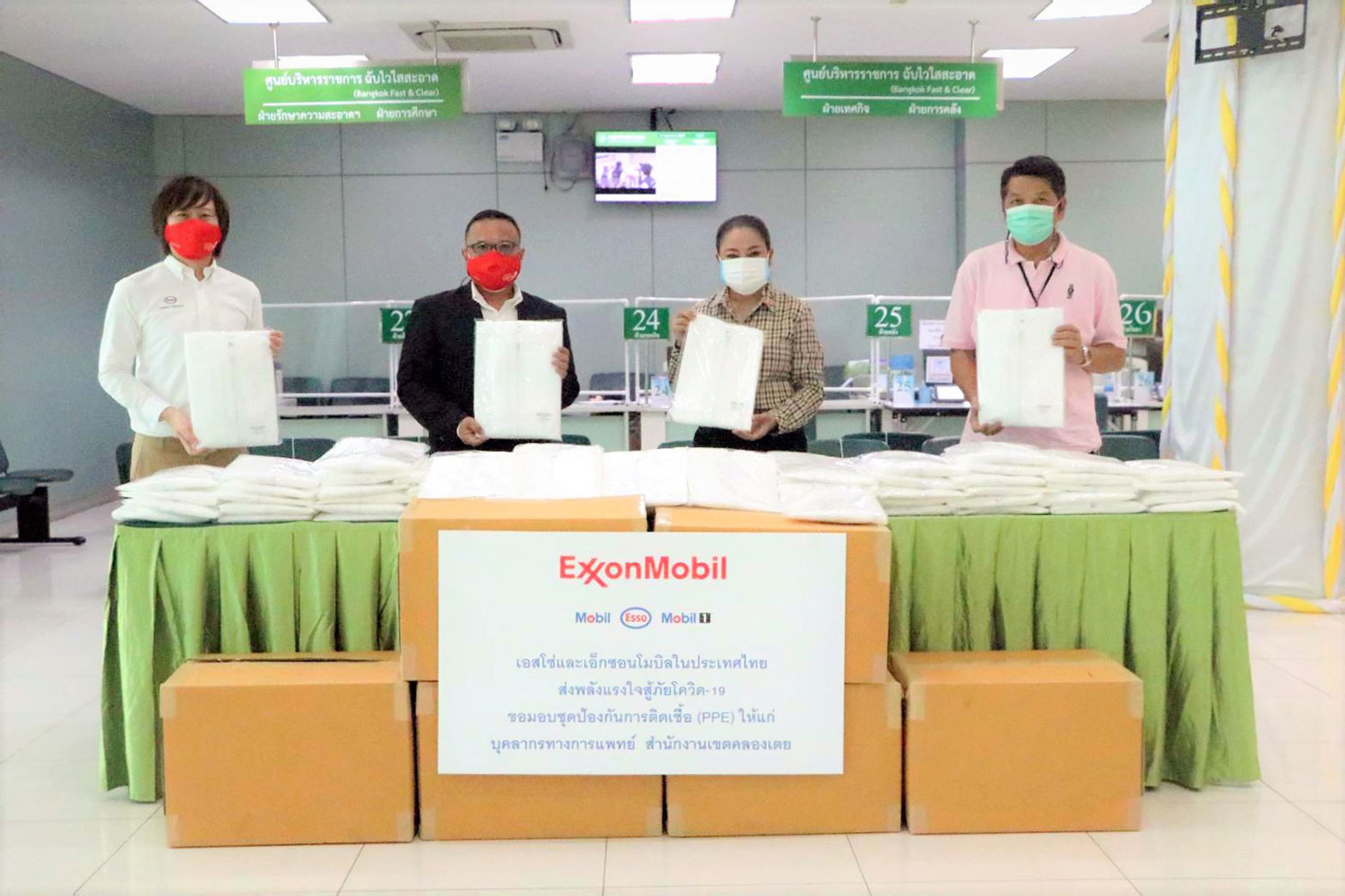 Esso and ExxonMobil donate PPE to Klong Toey District for battling COVID-19