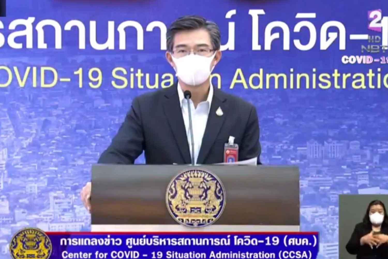 Average 5% infected in Bangkok communities