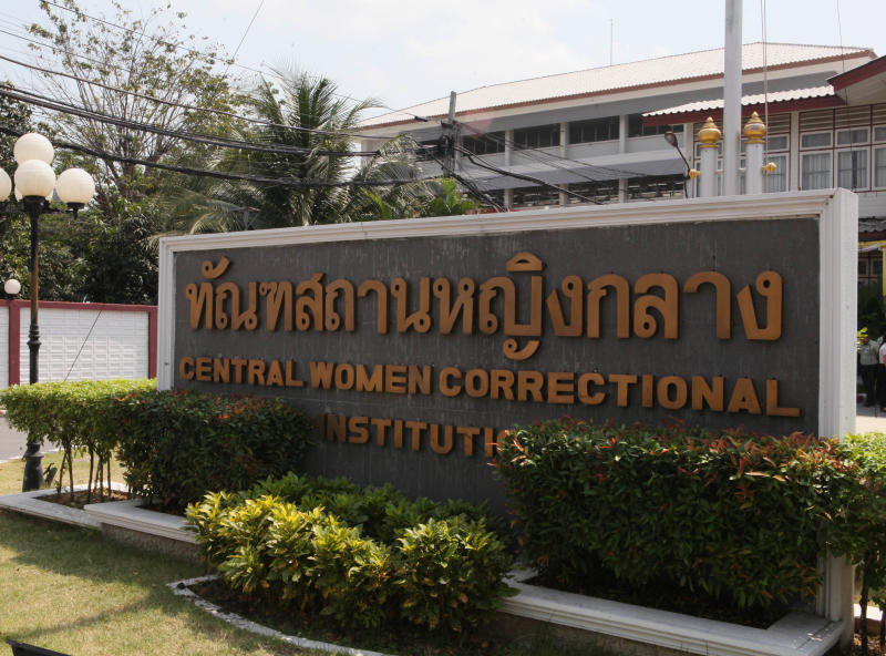 Prison Covid infections rise to 9,789, Chiang Mai highest