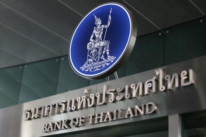 Thai banks strong, can weather uncertainty - BoT