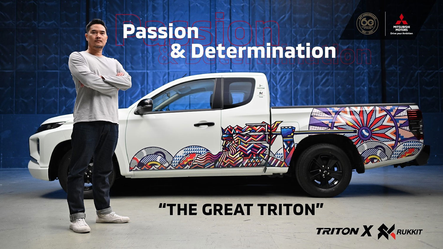 "Mitsubishi Triton 'Rukkit Edition' – ""passion and determination"""