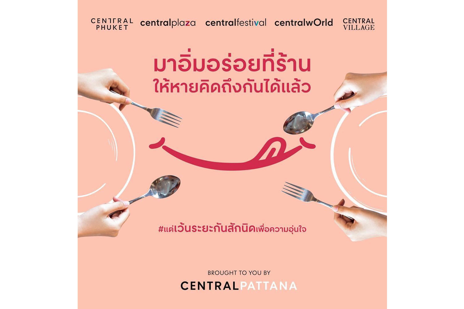 Central ready to dine-in again with new 'Hygiene & Safety' masterplan