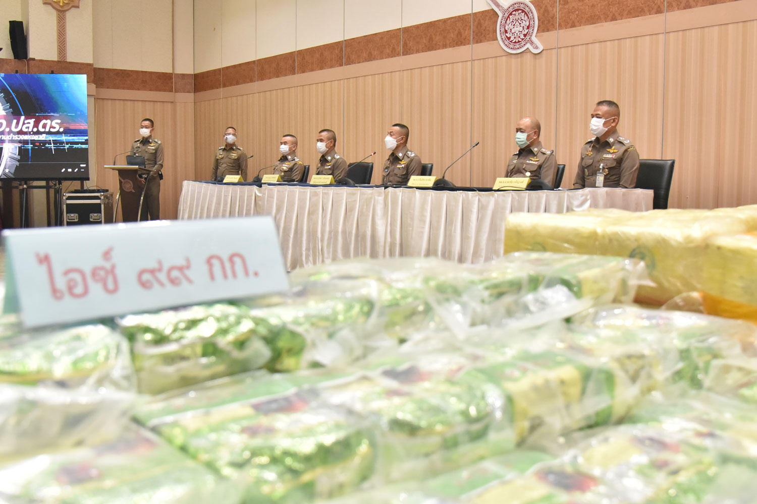 Packages containing 99 kilogrammes of crystal methamphetamine in total, seized from drug traffickers arrested in Khon Kaen on May 16, displayed during a police press conference on Thursday to showcase their achievements in drug suppression over the past six months. (Photo: Wassayos Ngamkham)