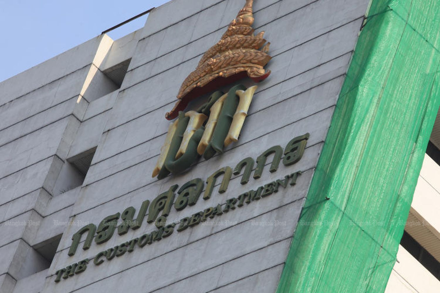 The Customs Department is a party to a case in which Toyota Motor Thailand has challenged its valuation of auto parts imports. Three Thai judges were allegedly involved in the case. (Bangkok Post file photo)