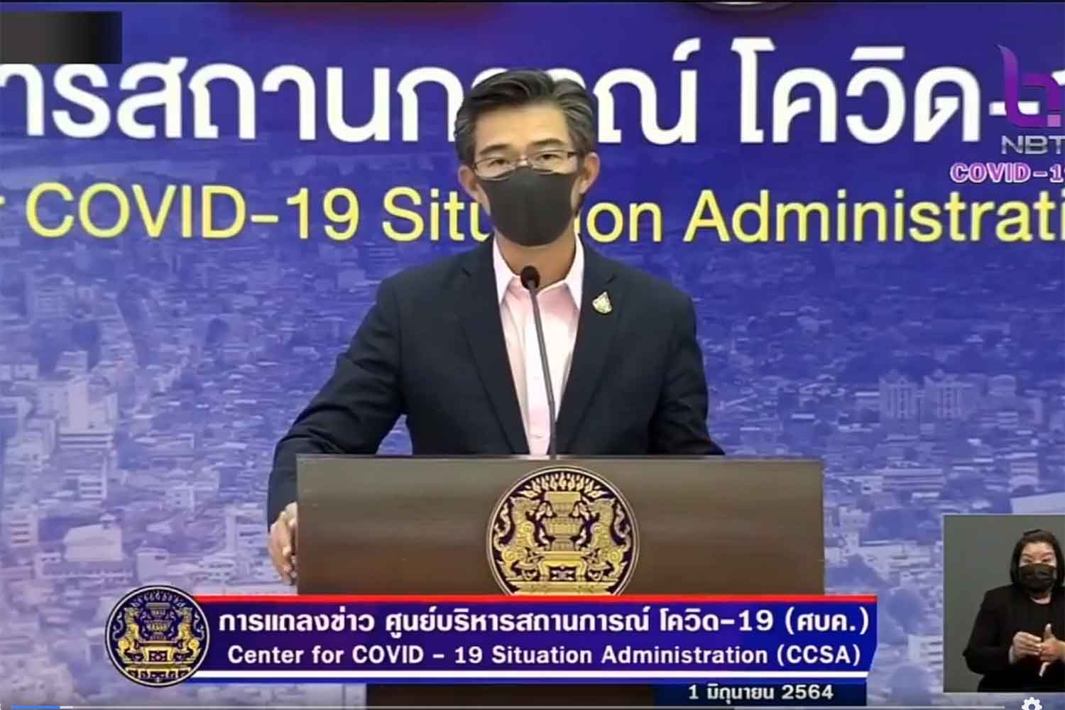 Taweesilp Visanuyothin, spokesman for the Centre for Covid-19 Situation Administration, speaks during a press conference on the local Covid-19 situation, at Government House in Bangkok on Tuesday. (Screenshot)
