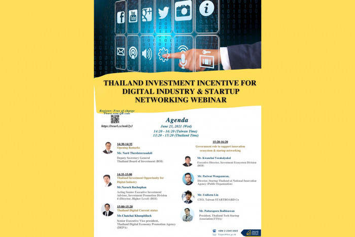 """BOI Taipei invites you to join """"Thailand Investment Incentive for Digital Industry & Startup Networking Webinar"""""""