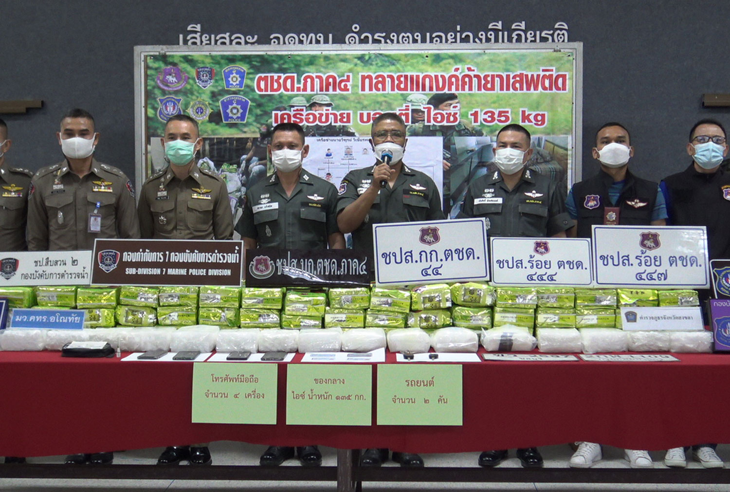 Packages of crystal methamphetamine totalling 135kg sized from a resort room, displayed during a media briefing in Songkhla on Thursday. (Photo: Assawin Pakkawan)