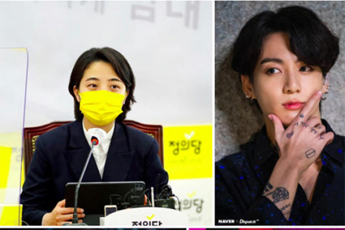 South Korean MP apologises over BTS tattoo pictures