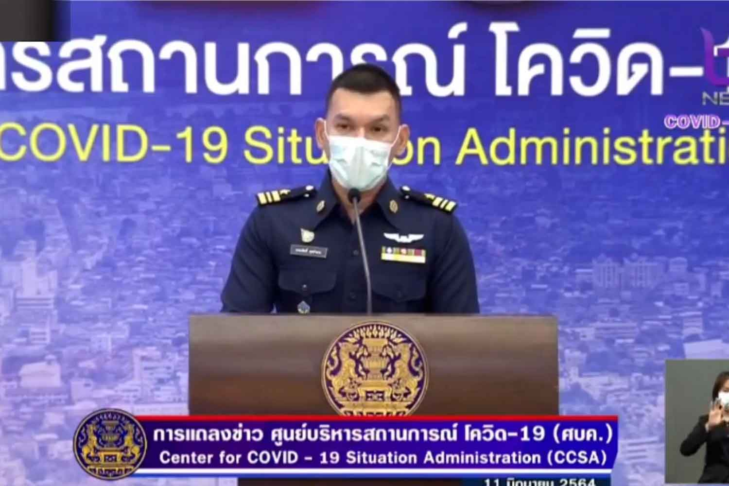 Dr Atthasit Dul-Amnuay, chief of forensics at Bhumibol Adulyadej Hospital, speaks about the death of a 46-year-old woman within 12 hours of receiving a Covid-19 vaccine, at Government House in Bangkok on Friday. (Screenshot)
