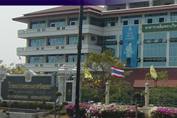 Ayutthaya hospital employees infected, remains open