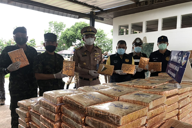 Two caught with 520kg marijuana