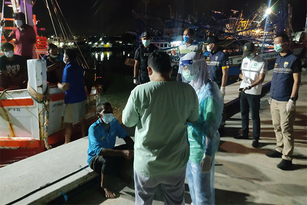 Adrift Indonesian fisherman rescued
