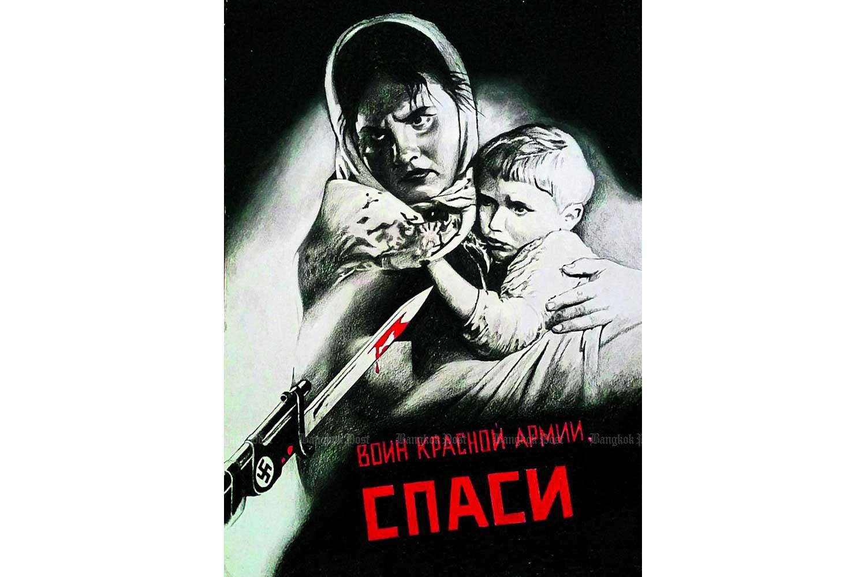 Soviet propaganda seen through posters