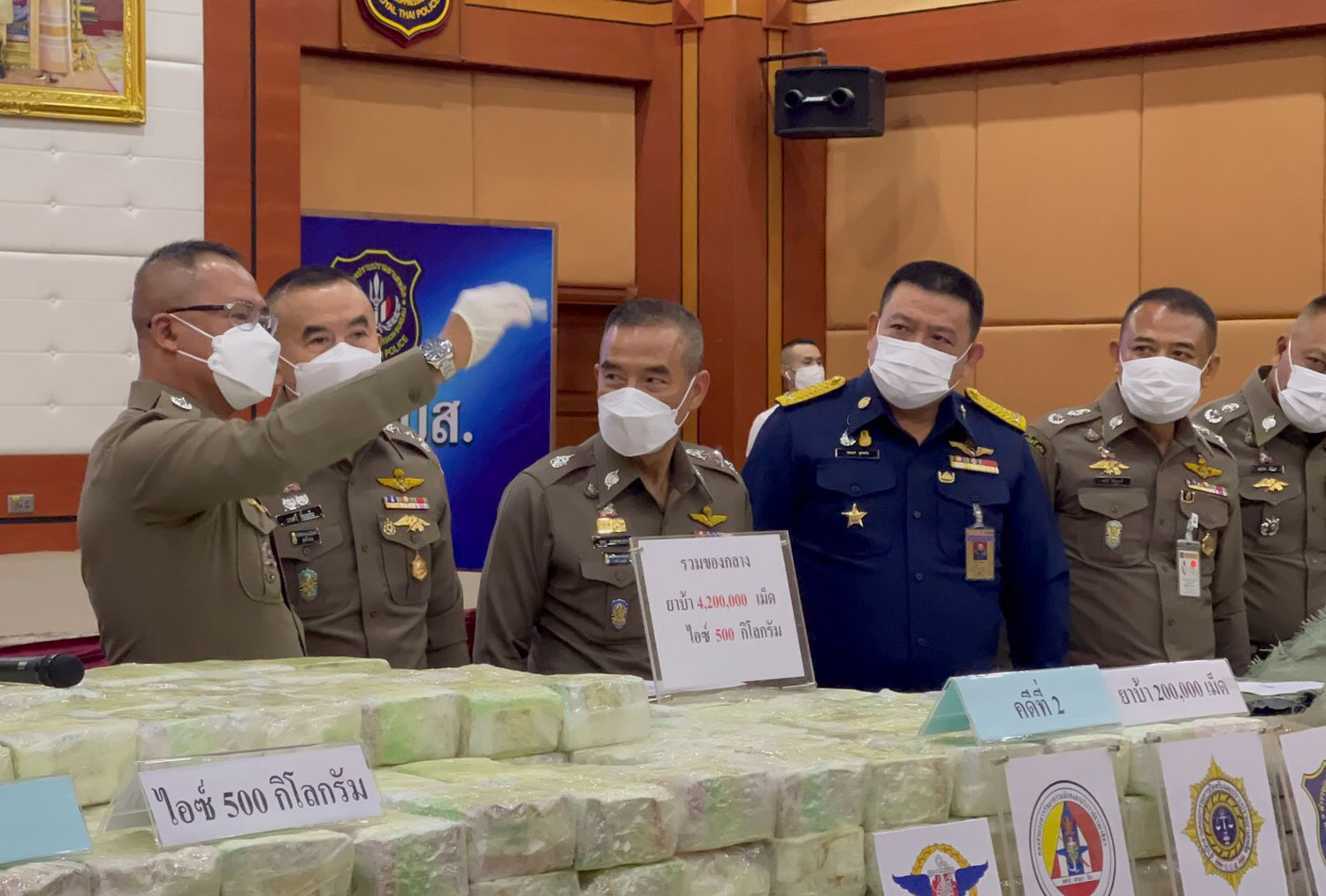 11 caught in 3 cases with lots of 'ice', speed pills