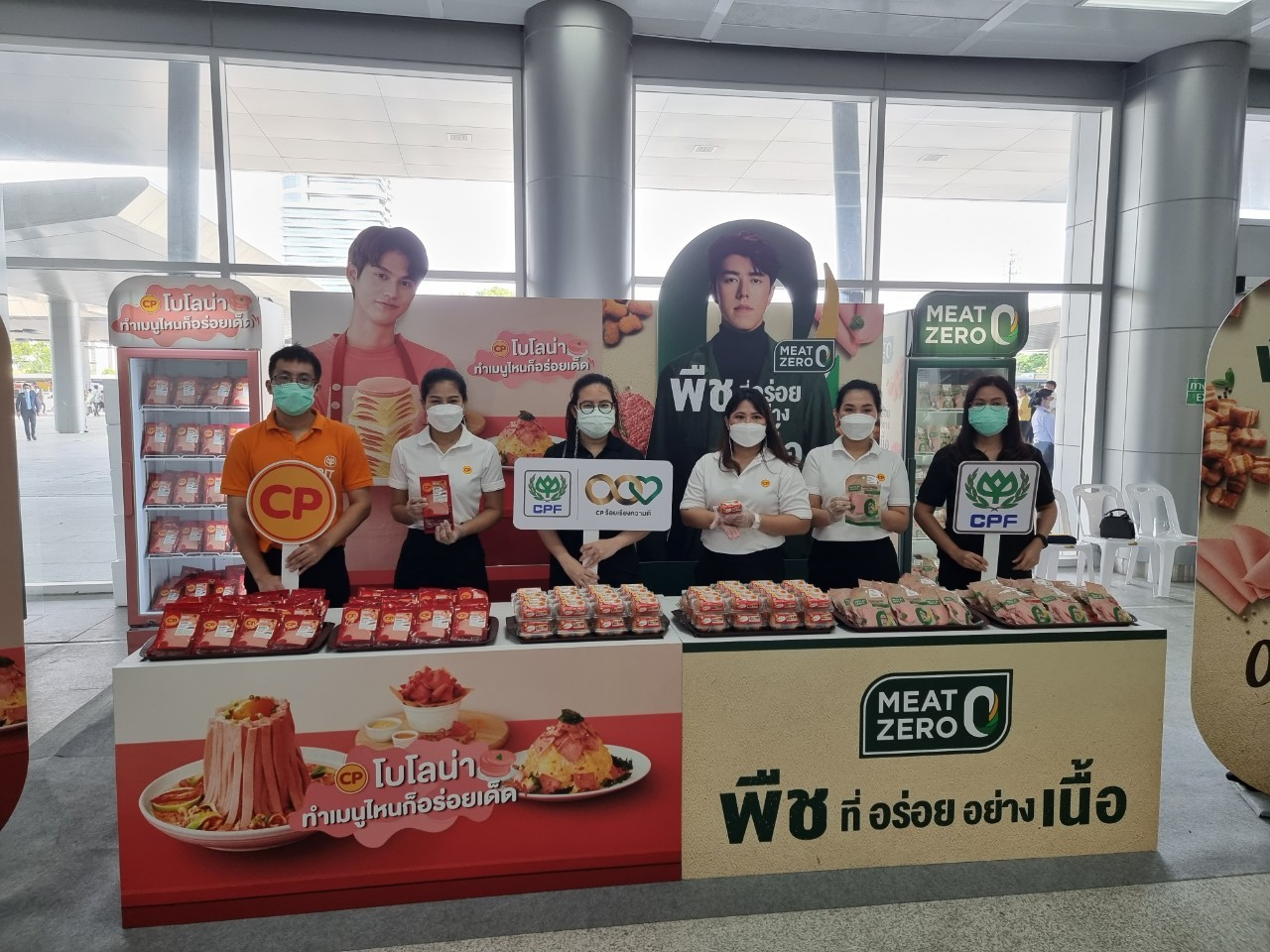 CP Foods urges people to get vaccinated and supports the drive for herd immunity